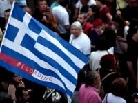 В Греции официально объявлен дефолт – Европейский фонд финансовой стабильности