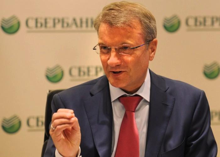 Россия является «страной-дауншифтером» - глава «Сбербанка» Герман Греф