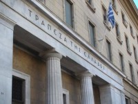 20 августа Греция выплатила ЕЦБ 3,4 млрд, получив при этом 13 млрд евро нового кредита
