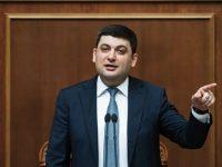 Гройсман пообещал интернет-покрытие всем украинским школам и детсадам