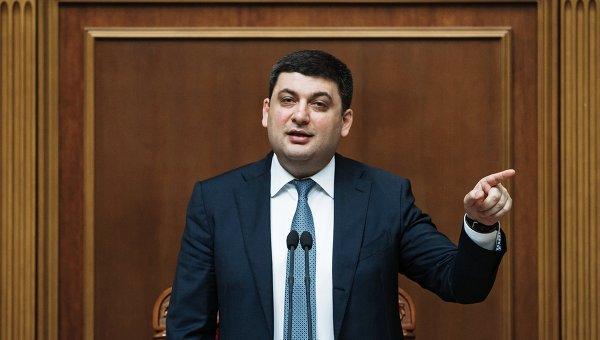 Гройсман пообещал интернет-покрытие для всех украинских школ