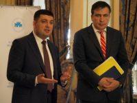 Гройсман требует наказать виновных за прорыв Саакашвили через границу Украины
