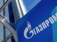 Грузия откажется от закупок природного газа у Газпрома