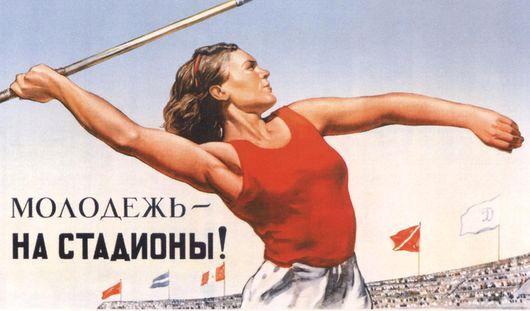 Возвращение в СССР: в России возрождается комплекс ГТО