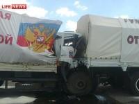 """""""Гуманитарный конвой"""" из России попал в ДТП, есть жертвы"""