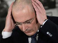 Россия делает все, чтобы Ходорковского объявили в международный розыск