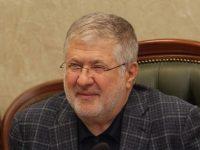 Игорь Коломойский ответил НБУ о реструктуризиции долгов