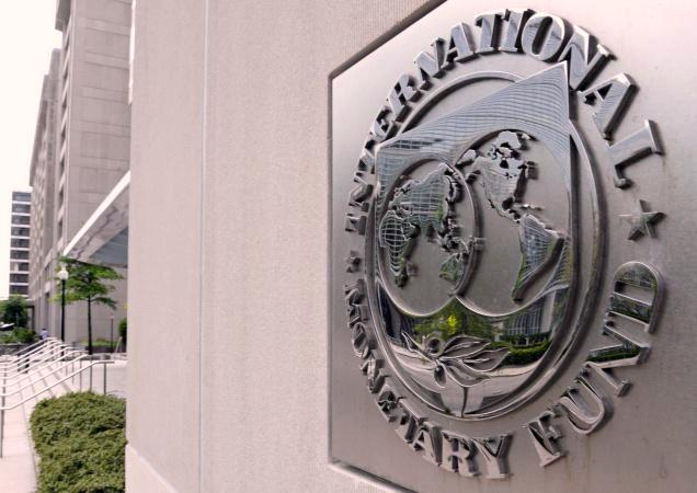 МВФ прогнозирует спад мировой экономики