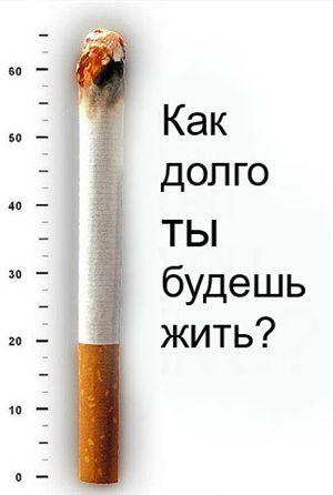 В. Путин провозгласил новую стратегию против пьянства и курения среди россиян