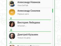 Новый мессенджер для смартфона – Deftalk