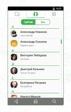Новый мессенджер для смартфона - Deftalk