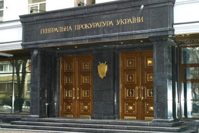 Имущество и счета экс-главы МВД Захарченко арестованы, - Генпрокуратура