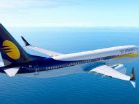 Индия планирует закупить более 1000 новых пассажирских самолетов