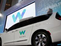Intel объединяется с командой Waymo, создающей автономные автомобили