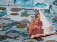 Инвестиции уходят из России: в I квартале 2015 года отток капитала составил более 30 млрд долларов