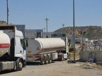 Иран объявил нефтяную блокаду Курдистана