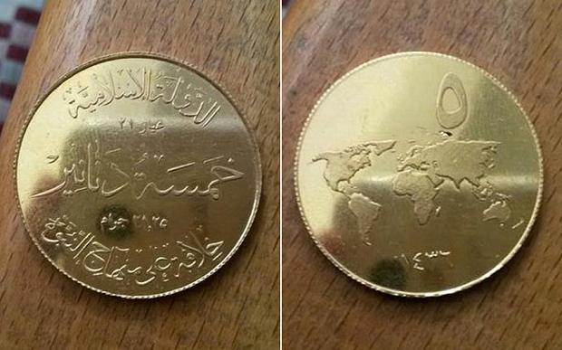 Террористы из «Исламского государства» запустили собственную золотую валюту исламский динар