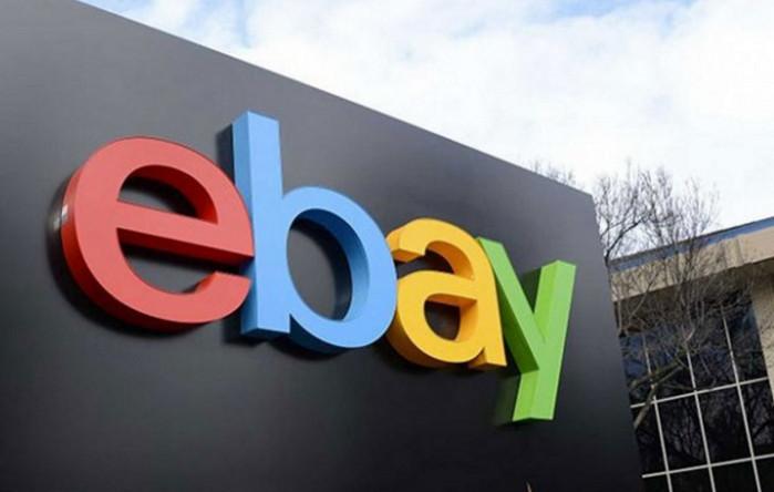 Исламское государство использовало eBay для перевода денег из США, - ФБР