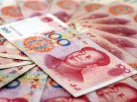 В Китае рекордно обвалился юань
