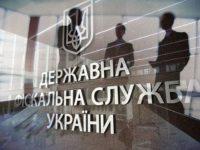 Из теневого оборота выведено 6 млрд гривен, — ГФС