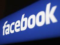 Из-за WhatsApp Еврокомиссия оштрафовала Facebook на 110 миллионов евро