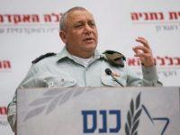 Израиль согласился делиться разведывательной информацией с Саудовской Аравией