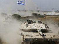 """Израиль уничтожил форпост группировки """"Хамас"""" в секторе Газа"""