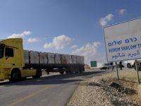 Израиль закрыл пограничные переходы в Газу