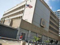 К месту строительства будущего посольства США в Иерусалиме прибыла техника