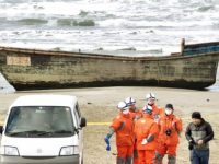 К японским берегам прибило лодку со скелетами на борту