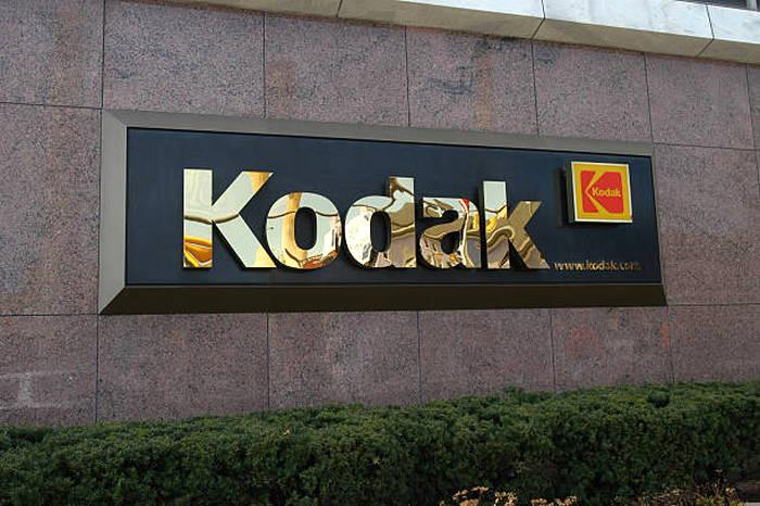 Компания Коdak будет выпускать криптовалюту для фотографов KODAKCoin