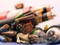 Кабельная продукция: разновидности, характеристика