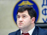 Кабинет Министров Украины уволил Насирова с занимаемой должности
