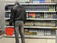 В Украине подняли минимальные цены на вино и водку