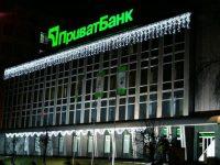 Кабмин принял решение о докапитализации Приватбанка на 38,5 миллиардов гривен