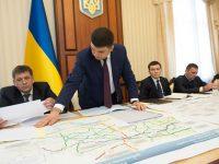 Кабмин выделил47 млрд гривен на украинские дороги, — Гройсман