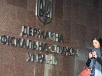 В Украине нужно сократить количество налоговиков, — МВФ