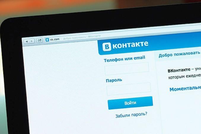 Как быстро набрать живых подписчиков Вконтакте