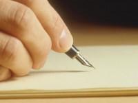 Как написать расписку о получении денег (образец)