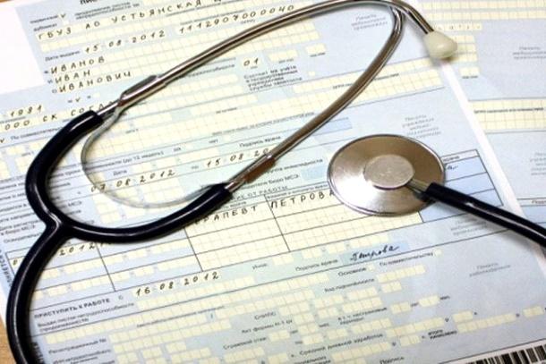 Больничный лист, участник АТО, ООС, боевых действий, выплата, льгота, нетрудоспособность, начисление