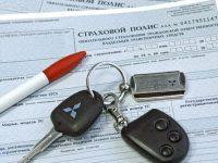 Как переделать ограниченную страховку ОСАГО в неограниченную или открытую