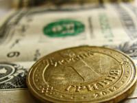 Как получить денежную компенсацию за жилье участнику АТО (УБД)? (обновленный список документов)