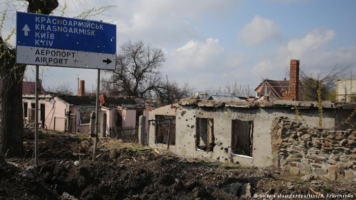 Компенсация, ущерб, АТО, ООС, Донбасс, разрушение, суд