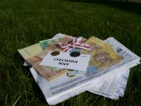 Как проверяют получателей субсидий? Обновленное разъяснение Минфина
