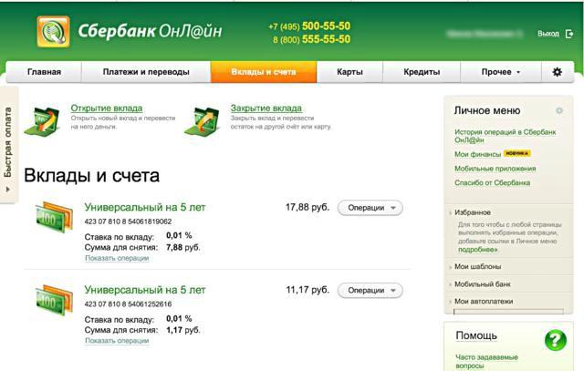 Сбербанк россии украина онлайн банкинг можно ли оформить пенсию имея вид на жительство