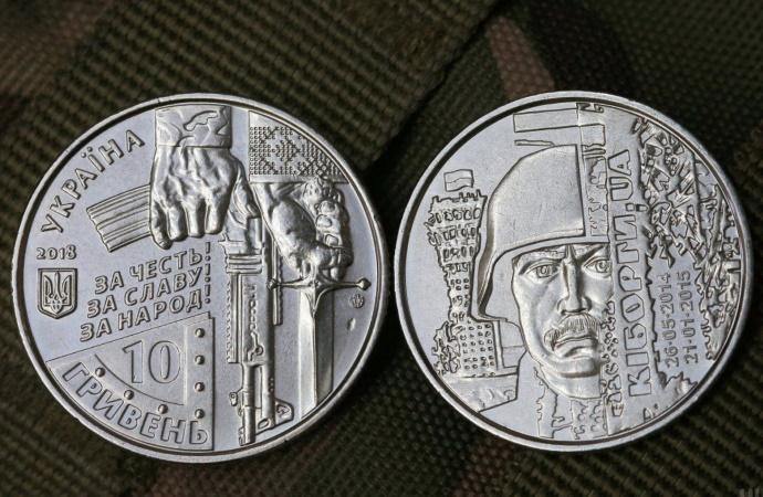 Монета, продажа, покупка, защитник, Донецк, аэропорт