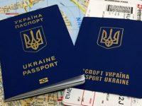 Какие документы нужны для оформления загранпаспорта с чипом для взрослых и детей в Украине?