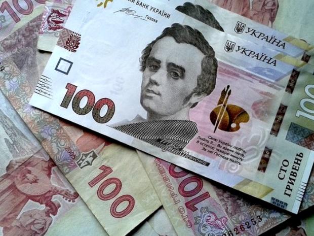 Субсидия, зарплата, деньги, ЖКХ, социальная помощь, деньги