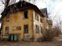Какие нужны документы для предоставления жилья УБД? (обновлено)