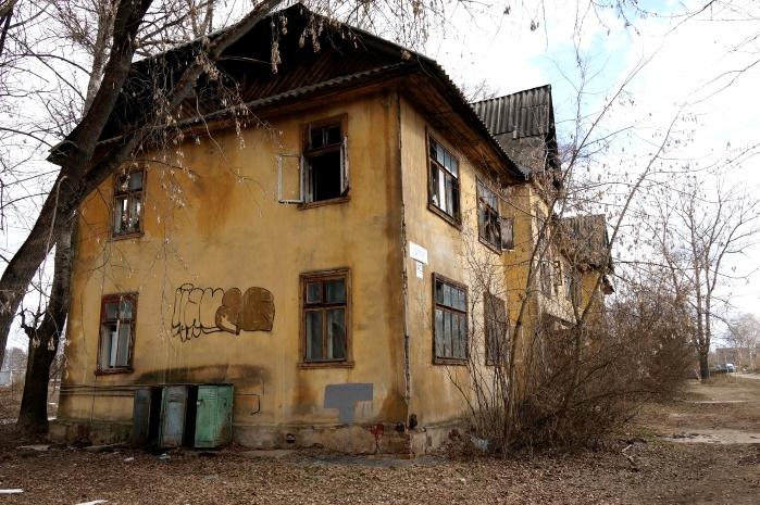 УБД, участник боевых действий, жилье, льготная квартира, АТО, ООС, документ